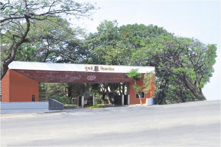 University-Main-Entrance-Gate-Vidyanagari-Campus