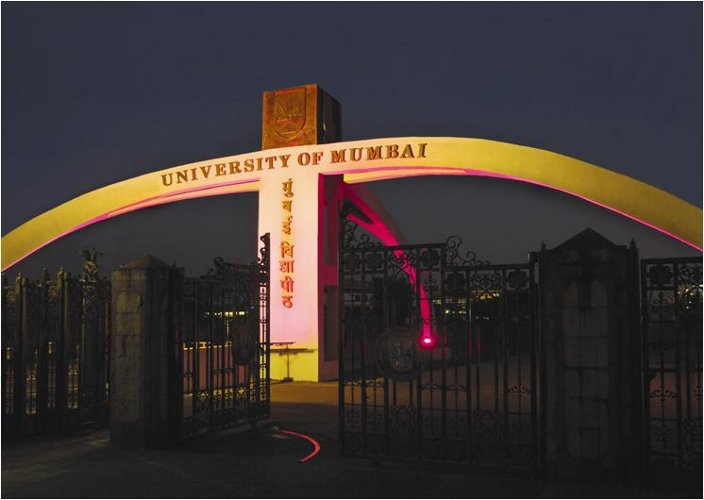University-West-Side-Gate-Vidyanagari-Campus